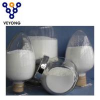 China Albendazole raw materials for animals use veterinary medicine products wholesale