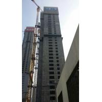 China suspended platform / suspended access platform / rope suspended platform wholesale