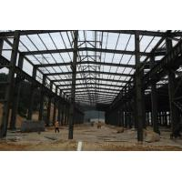 China New Design Prefabricated High Rise Steel Structure Building For Sale wholesale