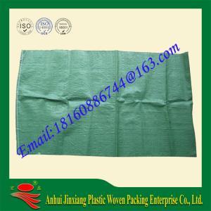 China 25 Woven POLYPROPYLENE Bags Sacks Small Medium Large PP Bags Sandbags wholesale