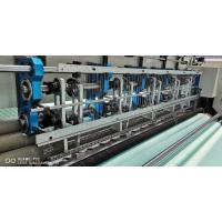 Buy cheap high speed quilting machine from wholesalers