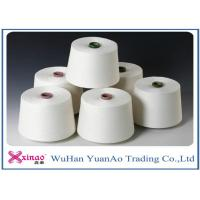 China Ne40 Colored 100% Yizheng  Spun Polyester Yarn Raw White For Sewing wholesale