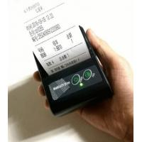 China Android IOS 58mm Mobile Pocket Mini Small Portable Bluetooth Thermal Receipt Printer Label Sticker Printer wholesale