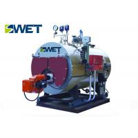 China 4t/h Gas Oil Boiler for Chemical industry and Textile industry wholesale