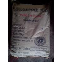 China Submerged ARC Welding Flux  AWS A5.17 F7A2-EM1K, Agglomerated flux,Neutral welding flux wholesale