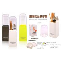 China UTENSIL BOX WITH STRAINER - 3 ASSORTED COLOR (YELLOW / IVORY / BROWN) wholesale