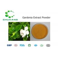 China Gardenia Extract Gardenoside Plant Extract Powder CAS 94238 00 3 wholesale