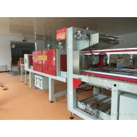 Quality China Manufacture PE Film Shrink Wrapping Machine from Young Chance Pack for sale