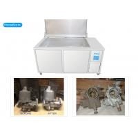 China High Frequency Ultrasonic Engine Cleaner For Engine Rebuilding 61 Liter 900 Watt wholesale
