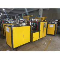 Buy cheap 50 - 60 Cups Per Min Tea Paper Cup Making Machine With Oil Adding System from wholesalers