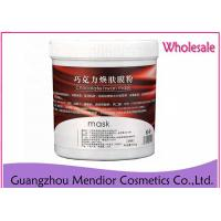 China Chocolate Clay Powder For Face Mask , Anti Aging Natural Hydrating Face Powder on sale