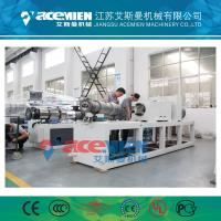 China Big Wave Type PVC Roof Tile Extrusion Machine with low price wholesale