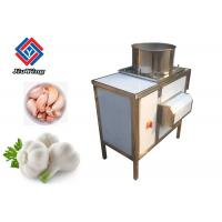 China Garlic Cloves Separating Breaking Machine Commercial Splitter Type Output 300Kg/h wholesale