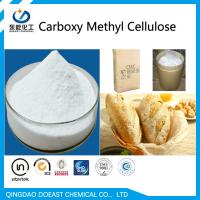 China Food Grade Carboxymethyl Cellulose CMC Powder CAS 9004-32-4  Halal Certificated wholesale