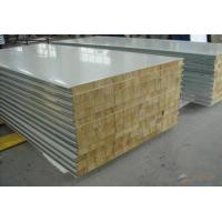 China Exterior Wall Thermal Insulated Rock Wool Insulation Board Sound Resistant wholesale