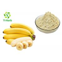 China Dried Banana Powder Green Banana Flour Concentrate Spray  Instant Baking Ingredient wholesale