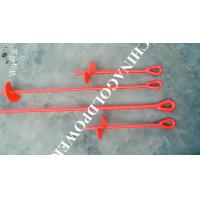 China Red Painted Metal Earth Screw Ground Anchors For Retaining Walls wholesale