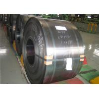 China GB JIS DIN AISI ASTM Cold Rolled Steel Coil With Superior Surface Finish on sale