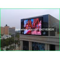 Buy cheap High Bright Outside LED Advertising Displays Commercial LED Display Lightweight from wholesalers