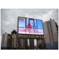 Buy cheap Outside SMD RGB Video Full Color LED Display 32 x 16 Matrix High Definition P6.67 P10 from wholesalers