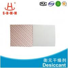 China Natural  Plant Fiber  Eco - Friendly Fiber Desiccant  100% Degradable wholesale