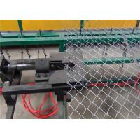 China 45*45mm Diamond Wire Mesh Machine With PLC And Touch Screen Control System wholesale