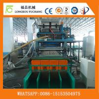 China Automatic waste paper recyling machine pulp molding machine to make egg tray(Whatsapp:+86-15153504975) wholesale
