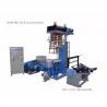 China Lifting HDPE LDPE Film Blowing Machine wholesale