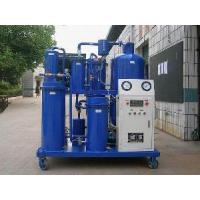 Quality Lubricating Oil Purifier, Hydraulic Oil Purification Machine for sale