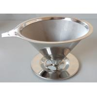 Conic Food Grade Stainless Steel Basket / Mesh Coffee Filter Eco - Friendly
