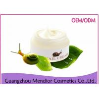 China Snail Extract Whitening Anti Aging Face Cream Anti Wrinkle With Vanda Coerulea on sale
