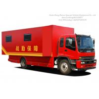 ISUZU Outdoor Mobile Camping Truck With Living Room