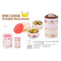 China 3 LAYERS LUNCH BOX - 4 ASSORTED COLOR (BROWN / LIGHT PINK / DARK PINK / FUSCHIA) wholesale