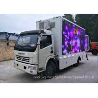 China Outdoor DFAC Mobile LED Billboard Truck For Promotion Advertising , Road Show wholesale