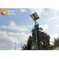 China 10W Remote Control Solar Lighting System 1700-1800lm With Microwave Motion Sensor wholesale