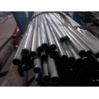 China Thick Wall Precision Seamless Steel Tube DIN17175 Cold Drawn Steel Pipe wholesale