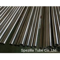 Buy cheap Bright Annealed Stainless Steel Heat Exchanger Tube ASTM A249 For Boiler from wholesalers