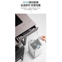 China White Automatic Kitchen Trash Can / Dustproof Battery Operated Garbage Can wholesale