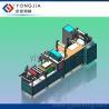 China IV Serum bag making machine wholesale