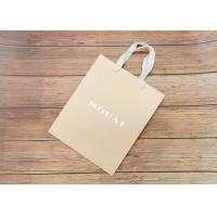 China Nude Carboard Hot Stamped Paper Shopping Bags Biodegradable With White Fabric Handle wholesale