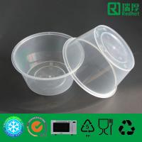 China Plastic Food Storage Microwaveable Container 450ml wholesale