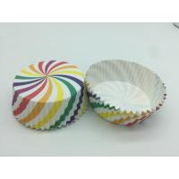 China Rainbow Pattern PET Film Coated Printed Paper Cup Baking  Muffin Cups Making Disposal Paper Cup wholesale