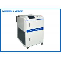 China Automatic Fiber Laser Cleaning Equipment 10mm - 80mm Accurate Paint Removal Effects on sale