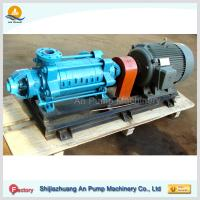 China high head multistage cleaning boilers centrifugal pump wholesale