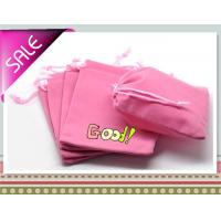 China Durable And Soft Pink Velvet Drawstring Bag , Velour Jewelry Pouch wholesale