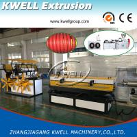 China Plastic Single Wall Corrugated Pipe Extrusion Machine/Plastic Extruder on sale