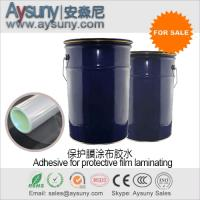 China Transparent bubble free Silicone based Adhesive coating on PET Screen protector film wholesale