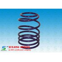 China Purple Powder Coated Automotive Coil Springs , Street Performance Lowering Springs wholesale