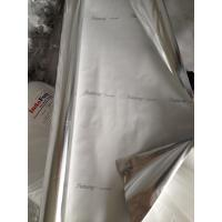 China 1-2m Width Reinforced Roofing Radiant Barrier Foil 96-97% Reflectivity wholesale