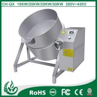 China CHUHE CH-30QX Soup can be rotated up and down the furnace wholesale